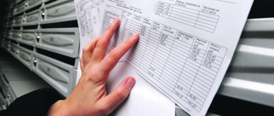 Резидент консалтинг: досудебная работа <br />по долгам за ЖКУ